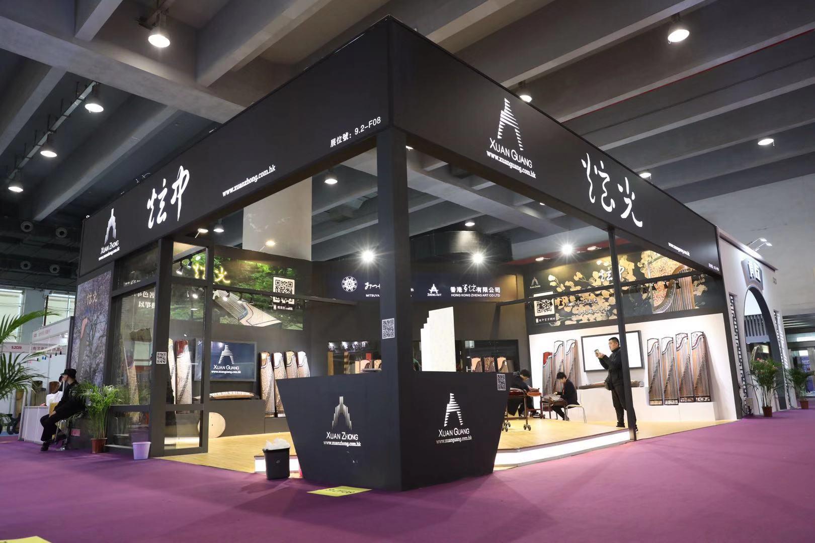 香港箏炫-第16屆廣州國際樂器展覽會完滿結束
