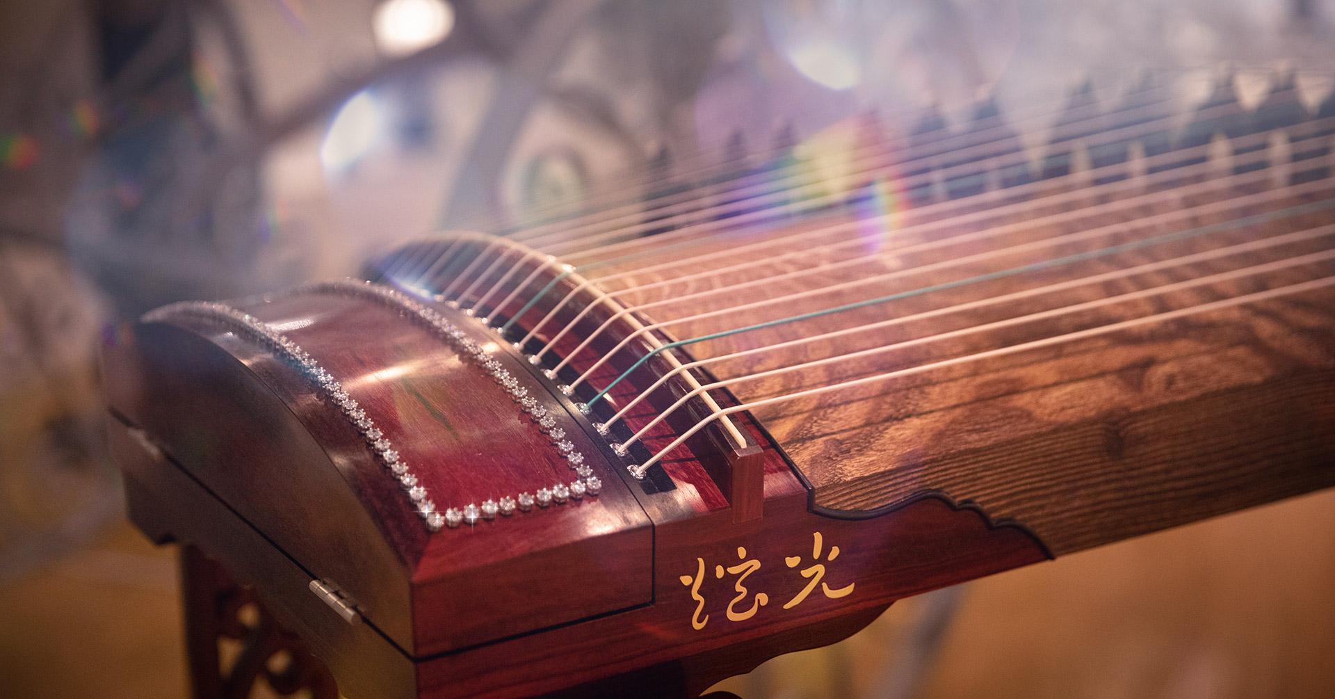 2020廣州樂器展 「炫光國樂」公益講座