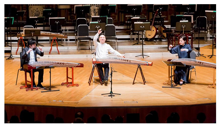 香港首演炫光箏 - 「誰與箏鋒」王中山與香港中樂團音樂會